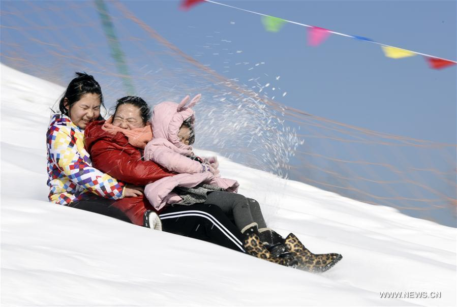 Winter Fitness Event Kicks off in N China's Inner Mongolia